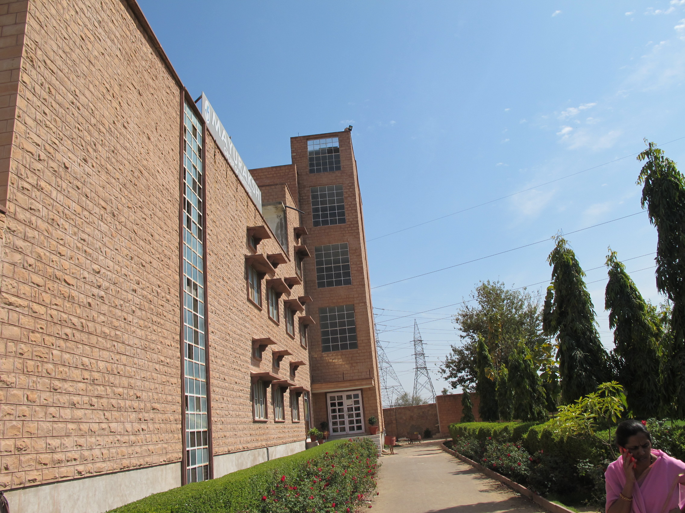 Mayurkashi nursing school